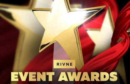Rivne Event Awards 2019